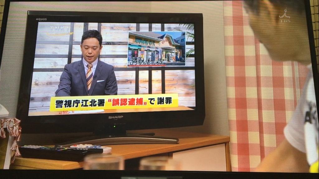 f:id:japanese-standard0:20170113233607j:plain