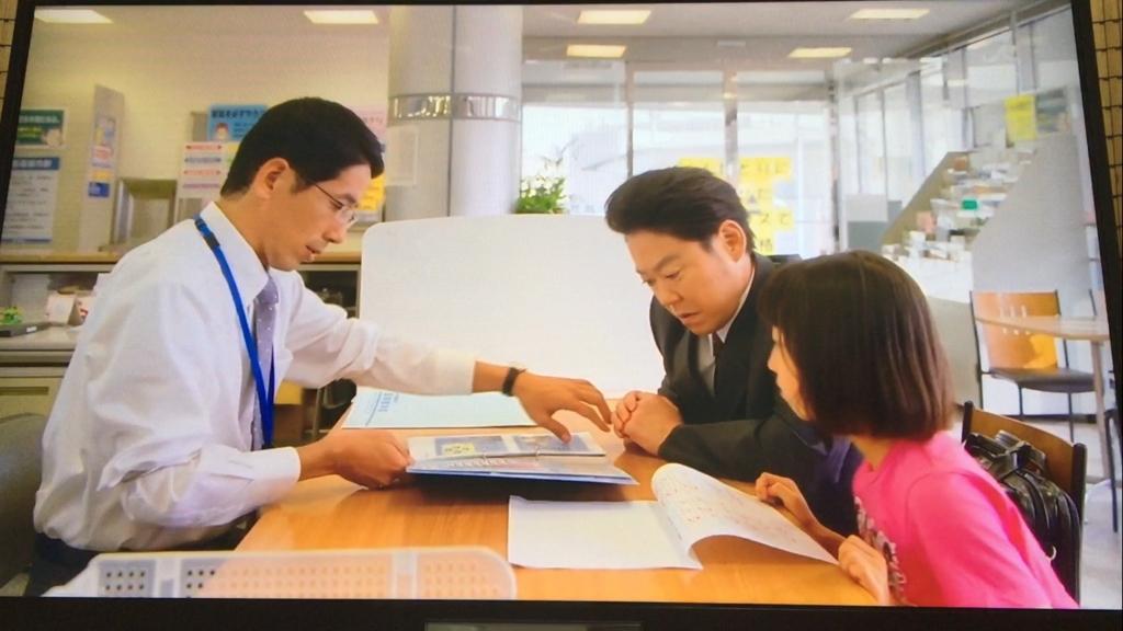 f:id:japanese-standard0:20170113233654j:plain