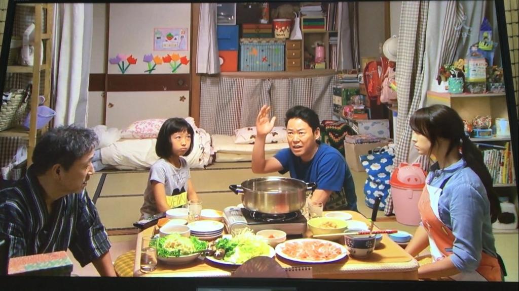 f:id:japanese-standard0:20170113233736j:plain