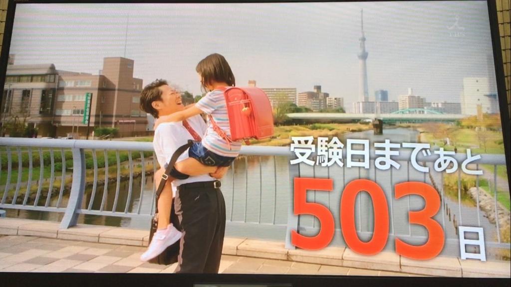 f:id:japanese-standard0:20170113234104j:plain