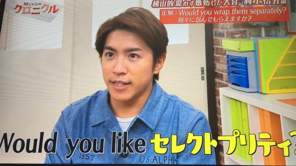 f:id:japanese-standard0:20170114141529j:plain