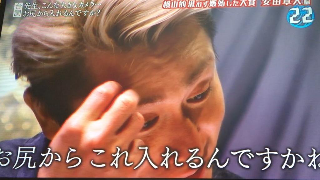 f:id:japanese-standard0:20170114141558j:plain