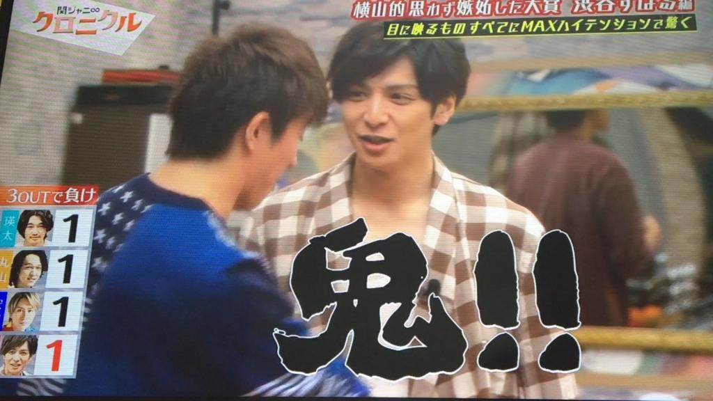 f:id:japanese-standard0:20170114141617j:plain