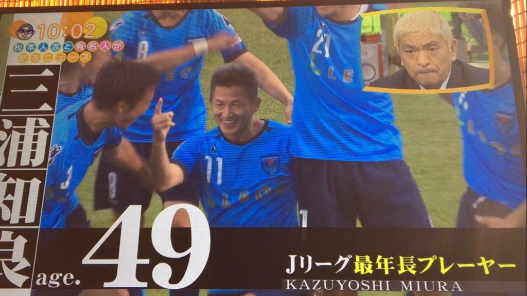 f:id:japanese-standard0:20170115110728j:plain