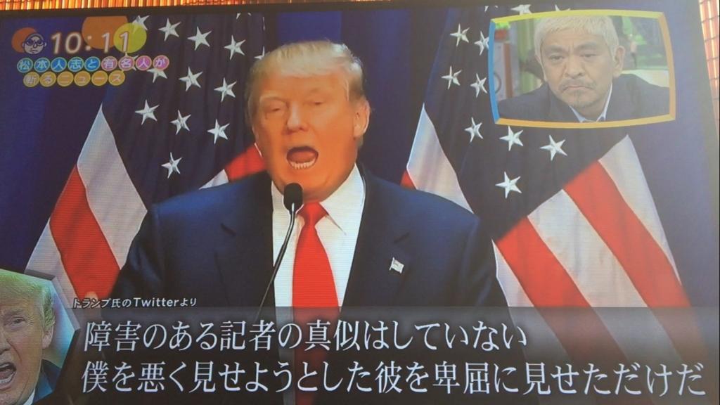 f:id:japanese-standard0:20170115110909j:plain