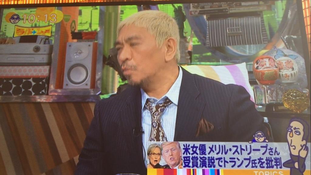 f:id:japanese-standard0:20170115110922j:plain