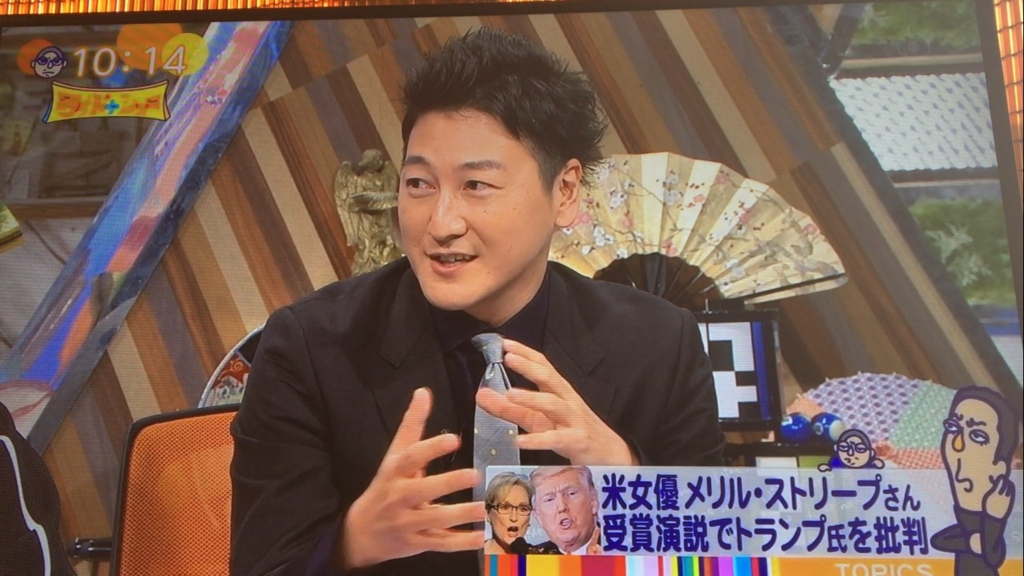 f:id:japanese-standard0:20170115110934j:plain