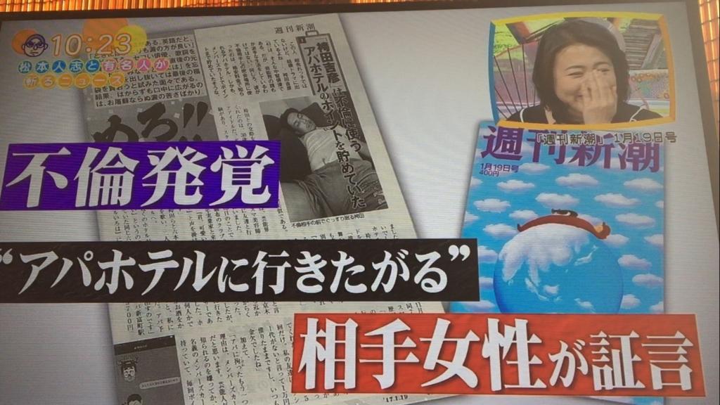 f:id:japanese-standard0:20170115110944j:plain