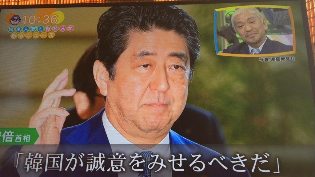 f:id:japanese-standard0:20170115111048j:plain