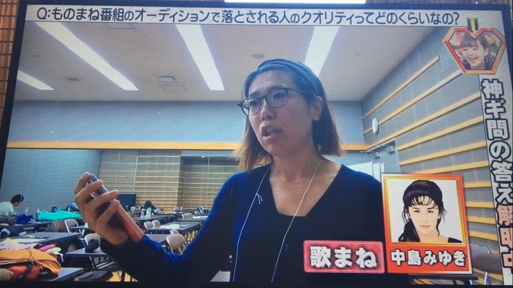 f:id:japanese-standard0:20170115133923j:plain