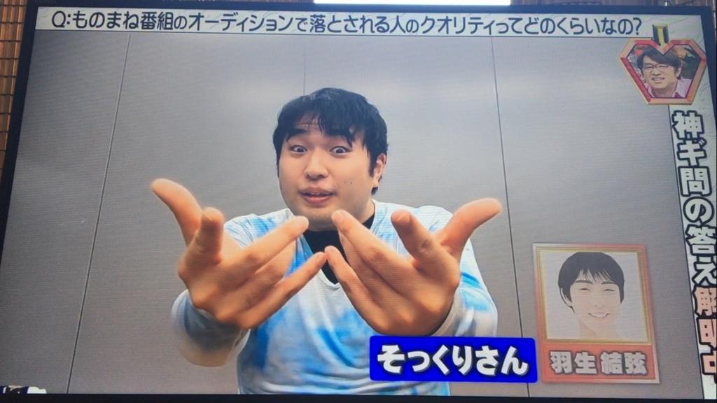 f:id:japanese-standard0:20170115134019j:plain