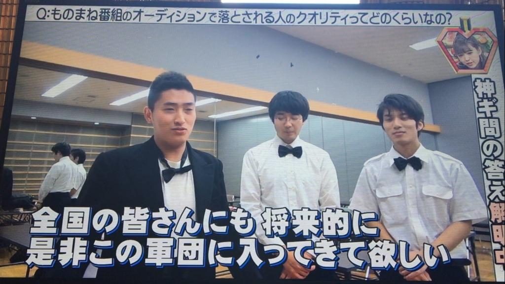 f:id:japanese-standard0:20170115134228j:plain