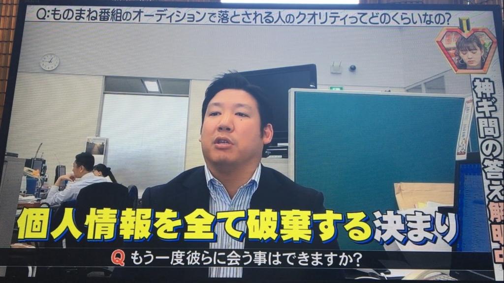 f:id:japanese-standard0:20170115134444j:plain