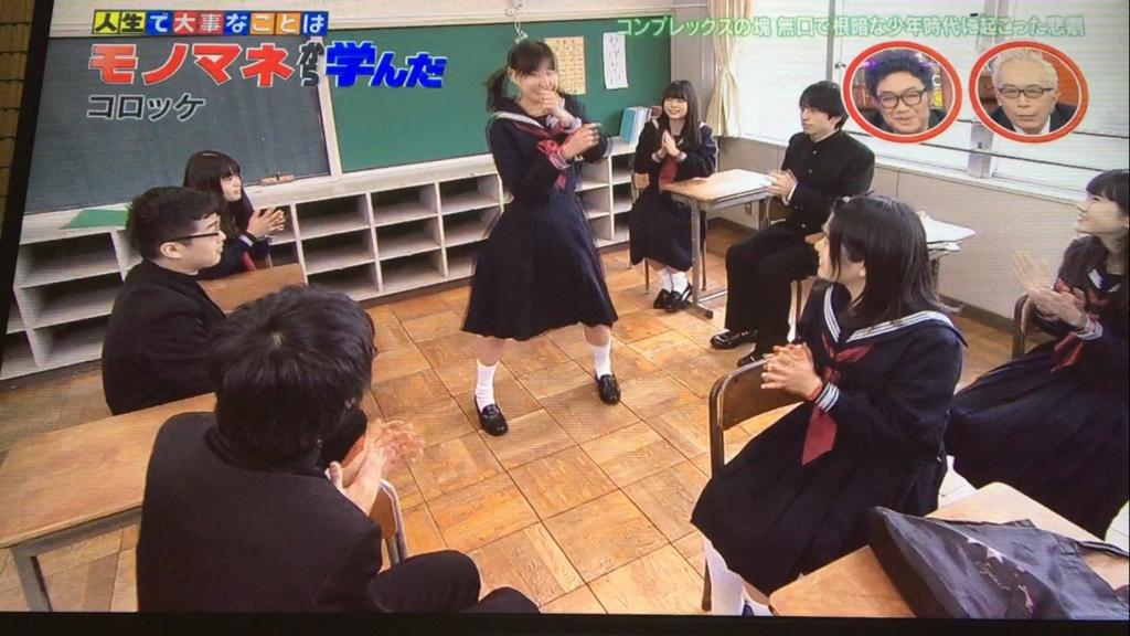 f:id:japanese-standard0:20170115211936j:plain