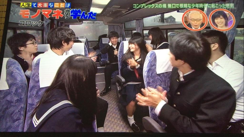 f:id:japanese-standard0:20170115212000j:plain