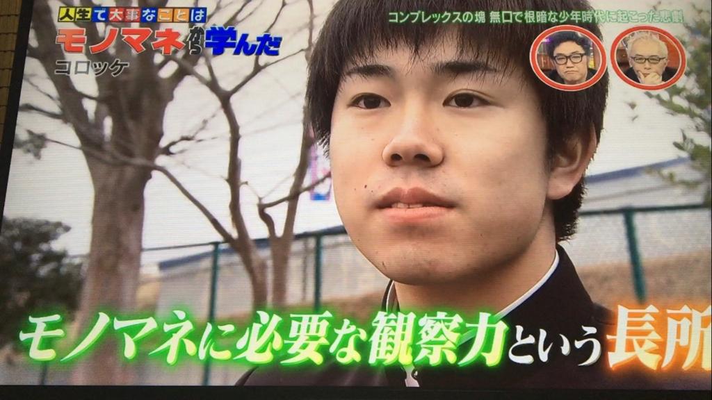 f:id:japanese-standard0:20170115212019j:plain