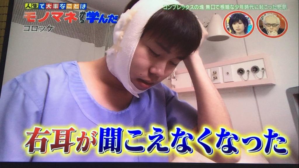 f:id:japanese-standard0:20170115212028j:plain