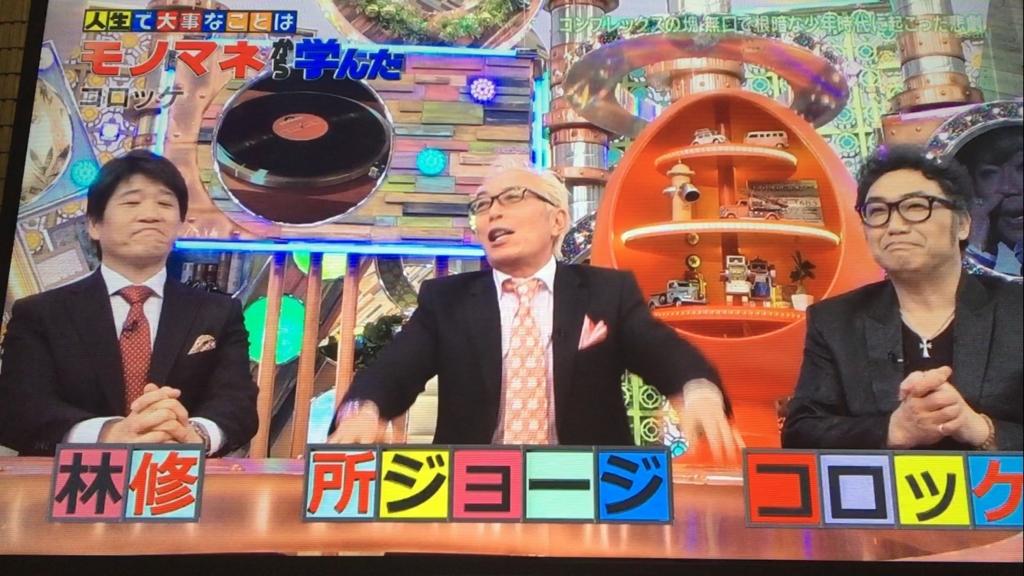 f:id:japanese-standard0:20170115212148j:plain