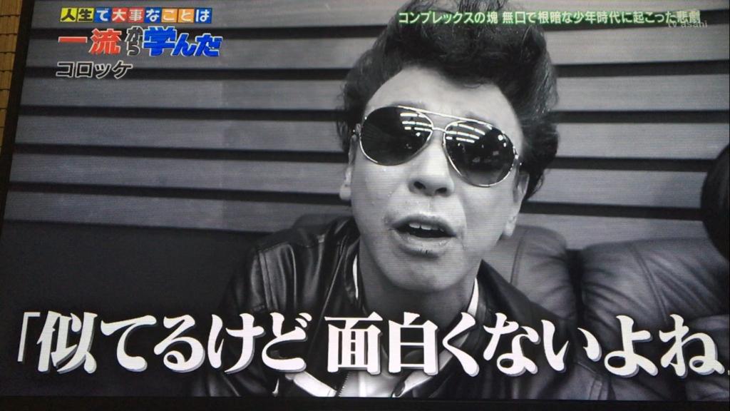 f:id:japanese-standard0:20170115212213j:plain
