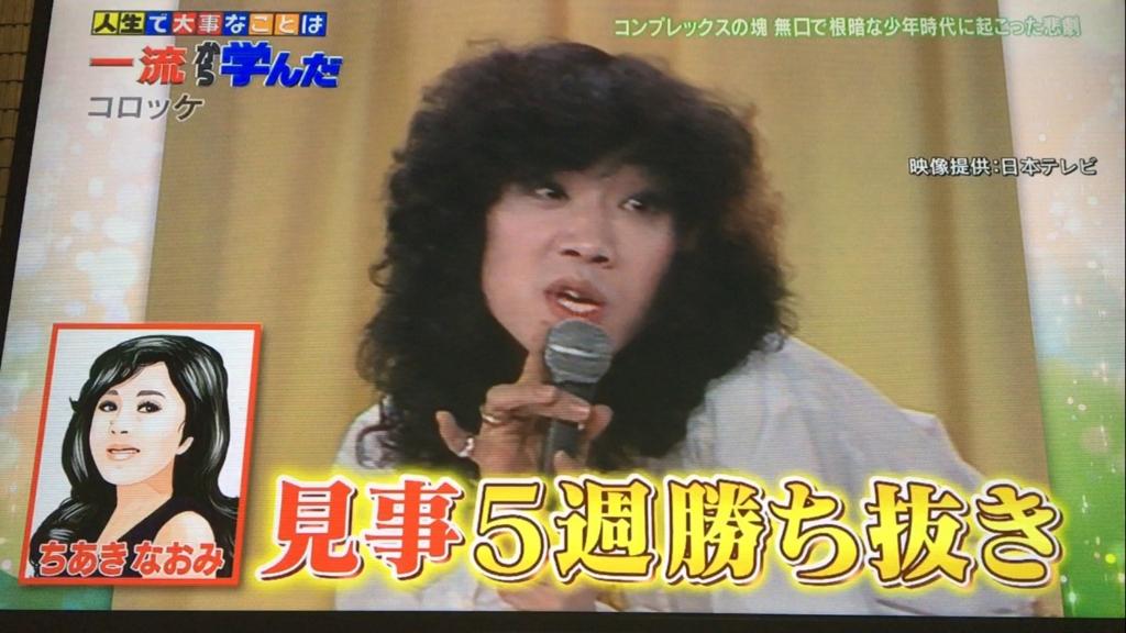 f:id:japanese-standard0:20170115212245j:plain