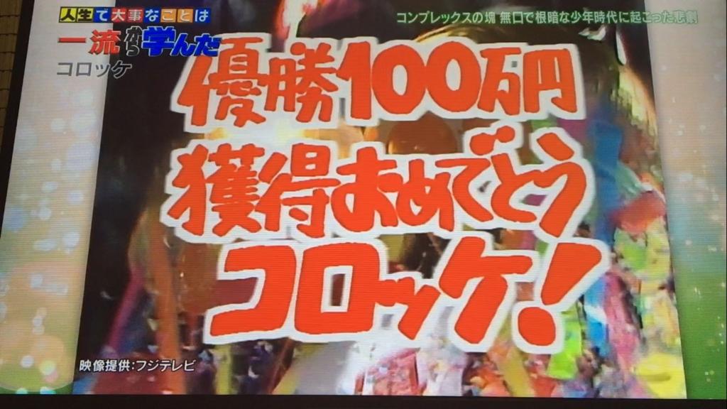 f:id:japanese-standard0:20170115212257j:plain
