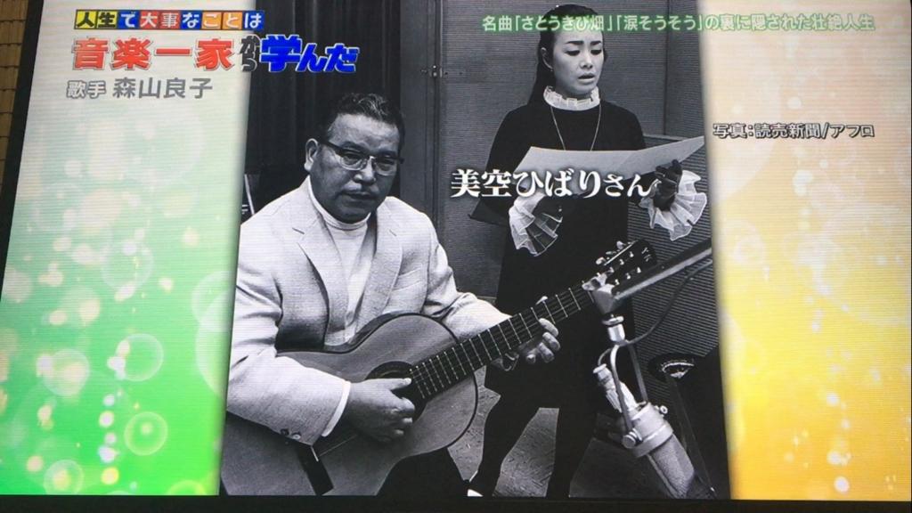 f:id:japanese-standard0:20170115213028j:plain
