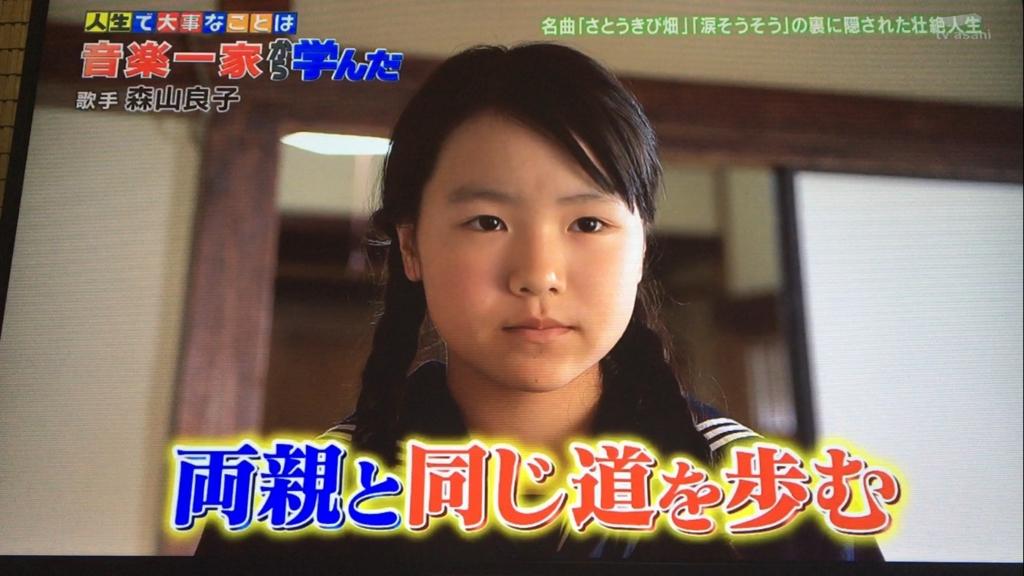 f:id:japanese-standard0:20170115213040j:plain