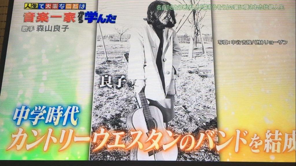 f:id:japanese-standard0:20170115213049j:plain