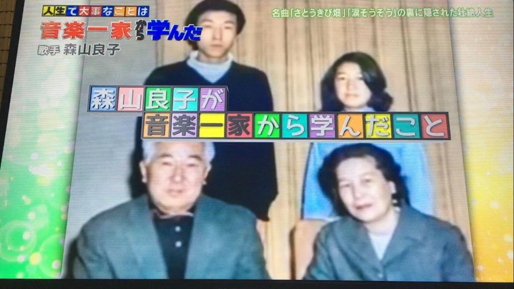 f:id:japanese-standard0:20170115213124j:plain