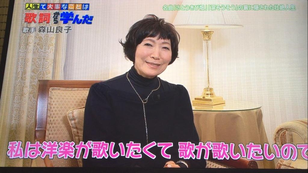 f:id:japanese-standard0:20170115213139j:plain