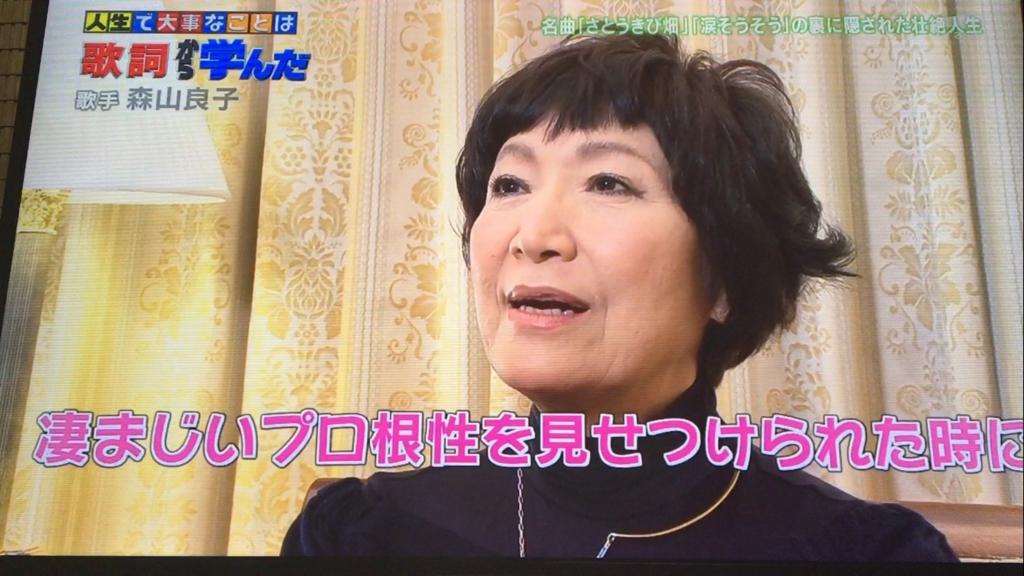 f:id:japanese-standard0:20170115213206j:plain