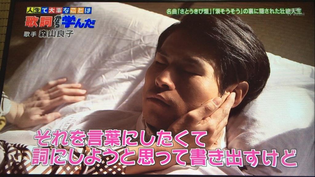 f:id:japanese-standard0:20170115213230j:plain