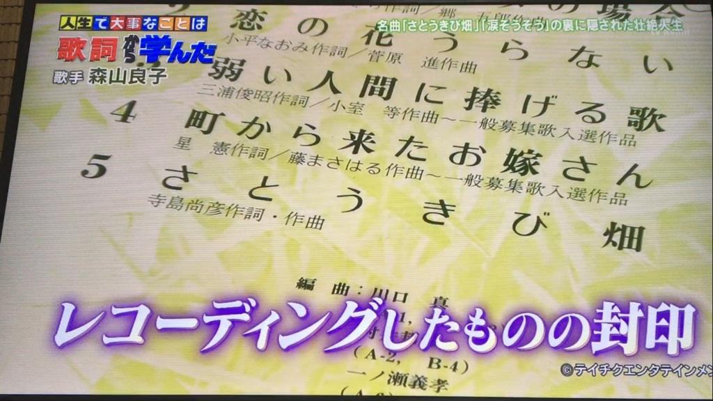 f:id:japanese-standard0:20170115213324j:plain