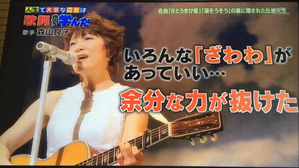 f:id:japanese-standard0:20170115213339j:plain