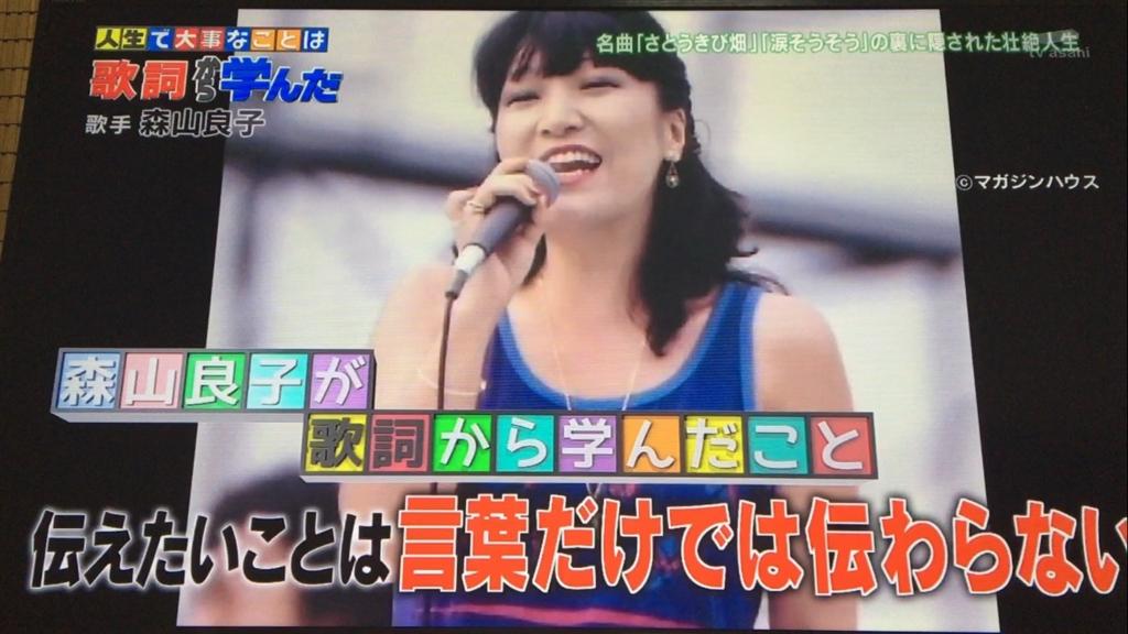 f:id:japanese-standard0:20170115213523j:plain