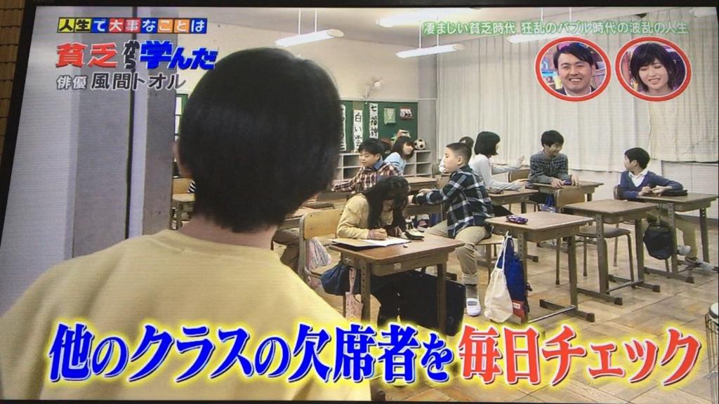 f:id:japanese-standard0:20170115213713j:plain