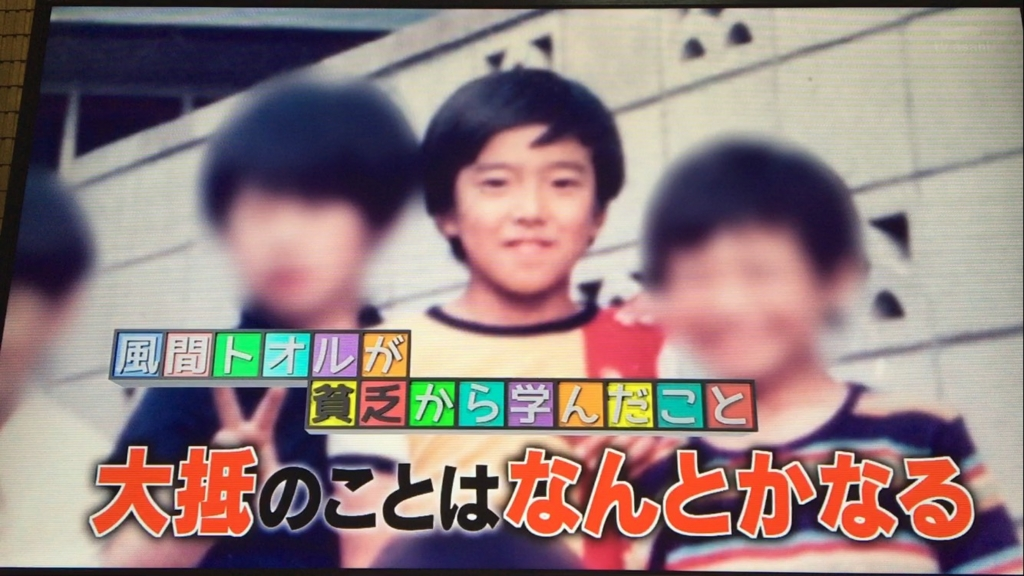 f:id:japanese-standard0:20170115213758j:plain