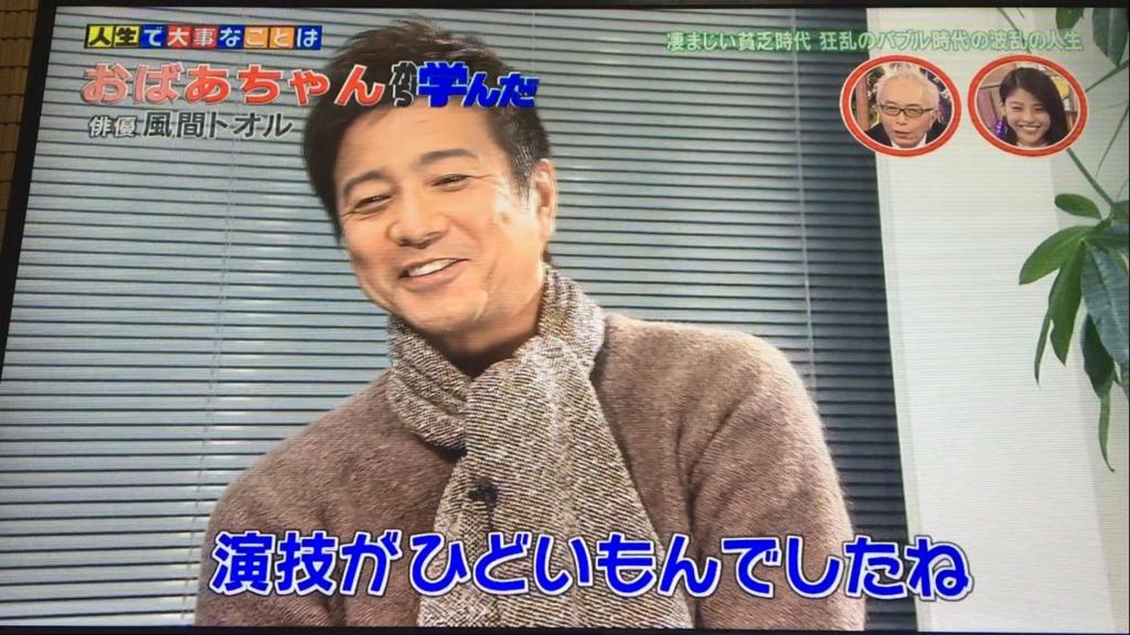 f:id:japanese-standard0:20170115213837j:plain