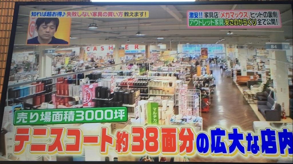 f:id:japanese-standard0:20170116125043j:plain