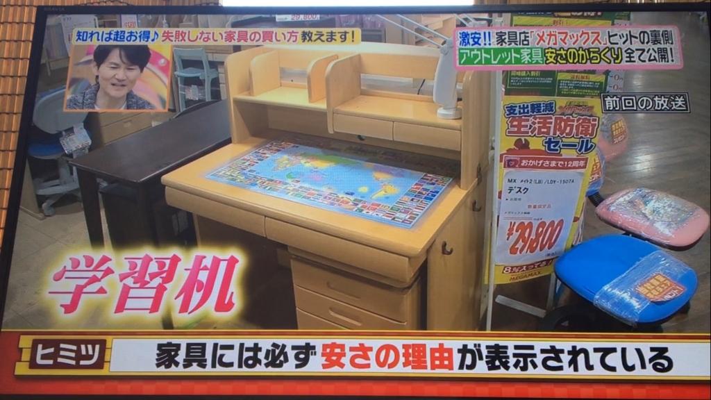 f:id:japanese-standard0:20170116125136j:plain