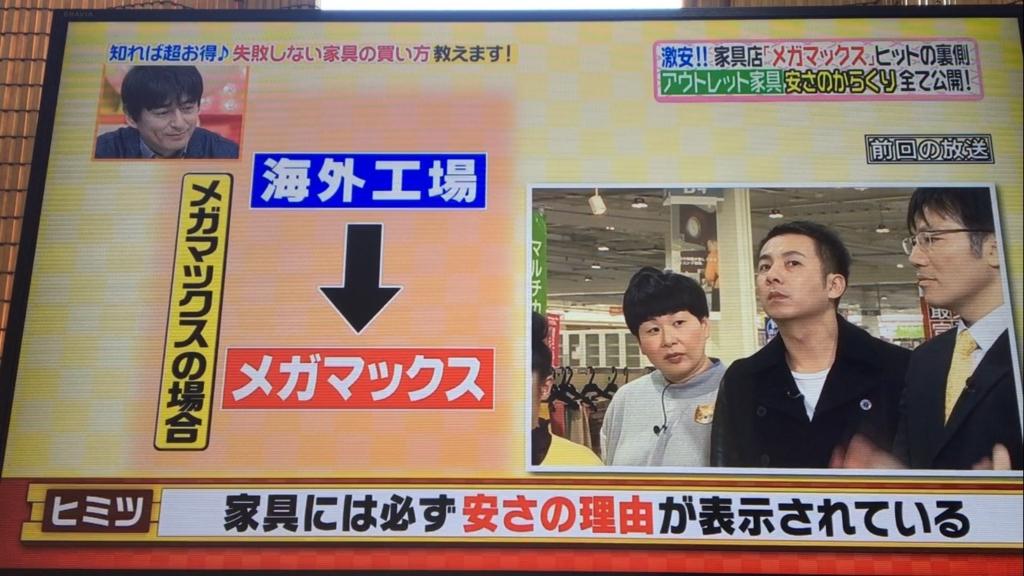 f:id:japanese-standard0:20170116125152j:plain