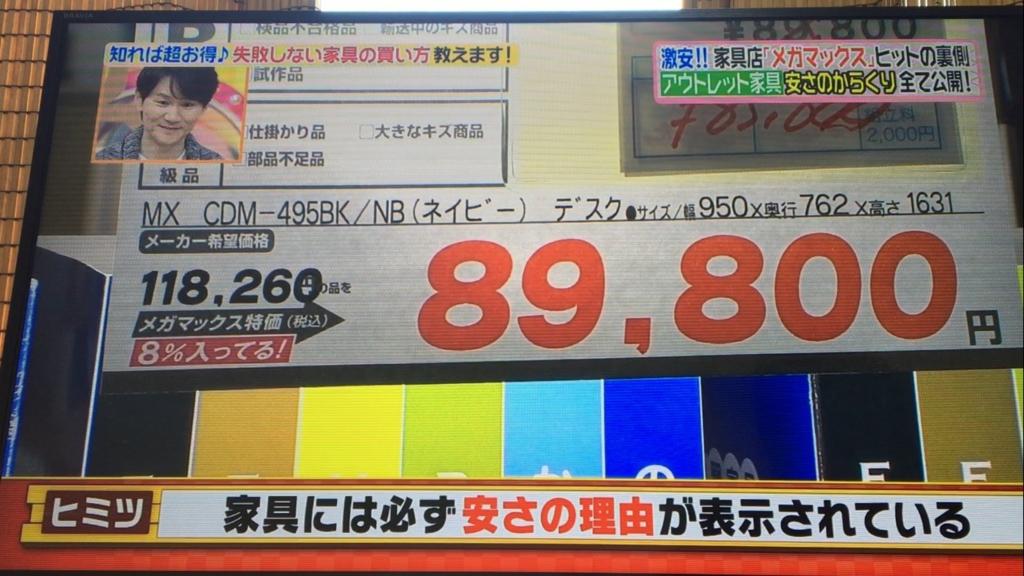 f:id:japanese-standard0:20170116125229j:plain