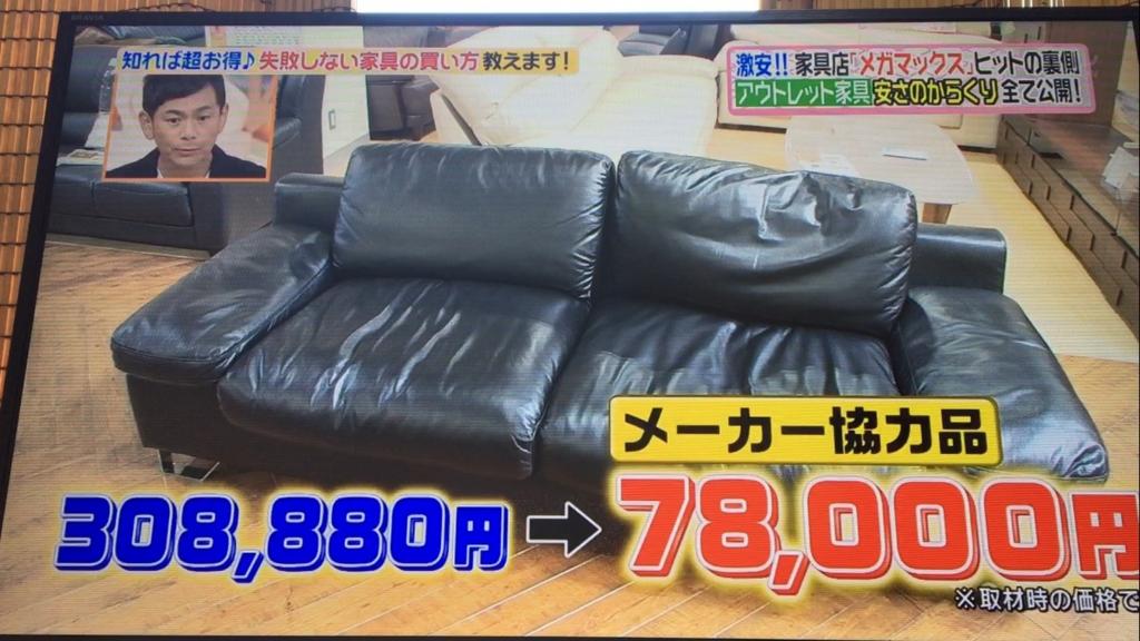 f:id:japanese-standard0:20170116125237j:plain