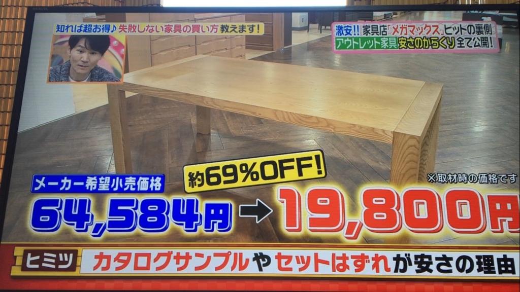 f:id:japanese-standard0:20170116125248j:plain