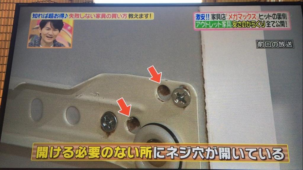 f:id:japanese-standard0:20170116125258j:plain