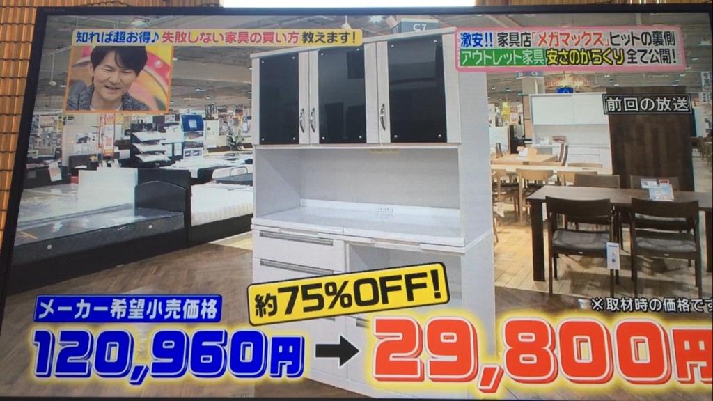 f:id:japanese-standard0:20170116125307j:plain