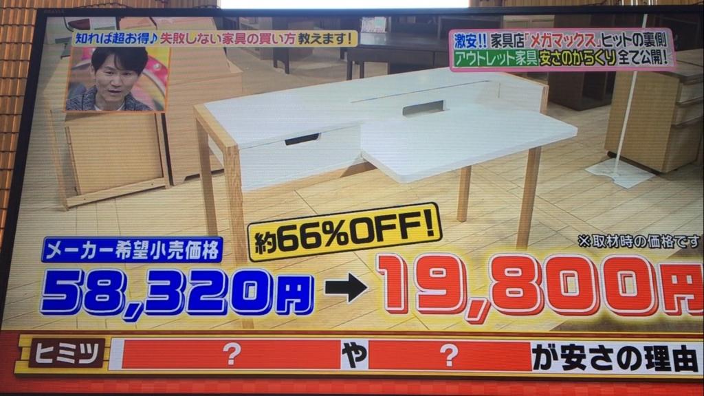 f:id:japanese-standard0:20170116125333j:plain