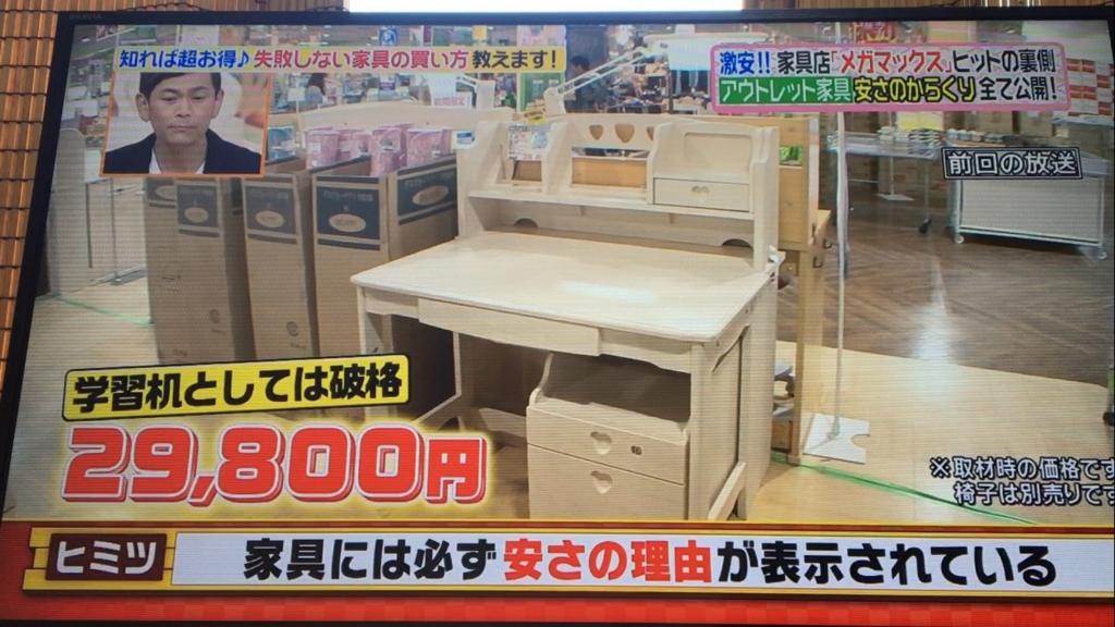 f:id:japanese-standard0:20170116125423j:plain