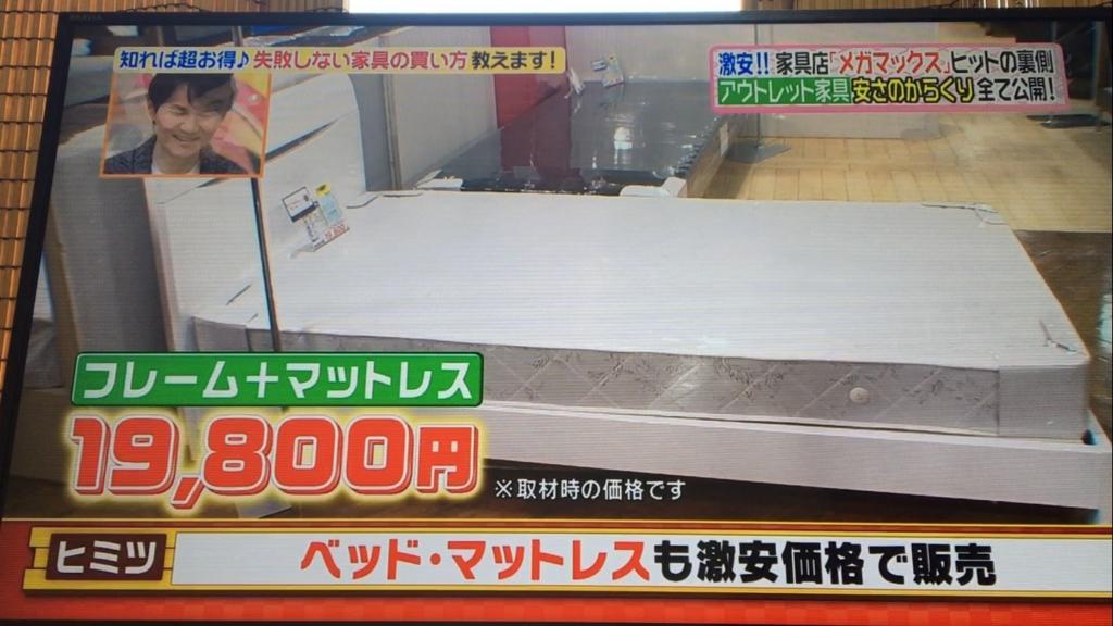 f:id:japanese-standard0:20170116125436j:plain
