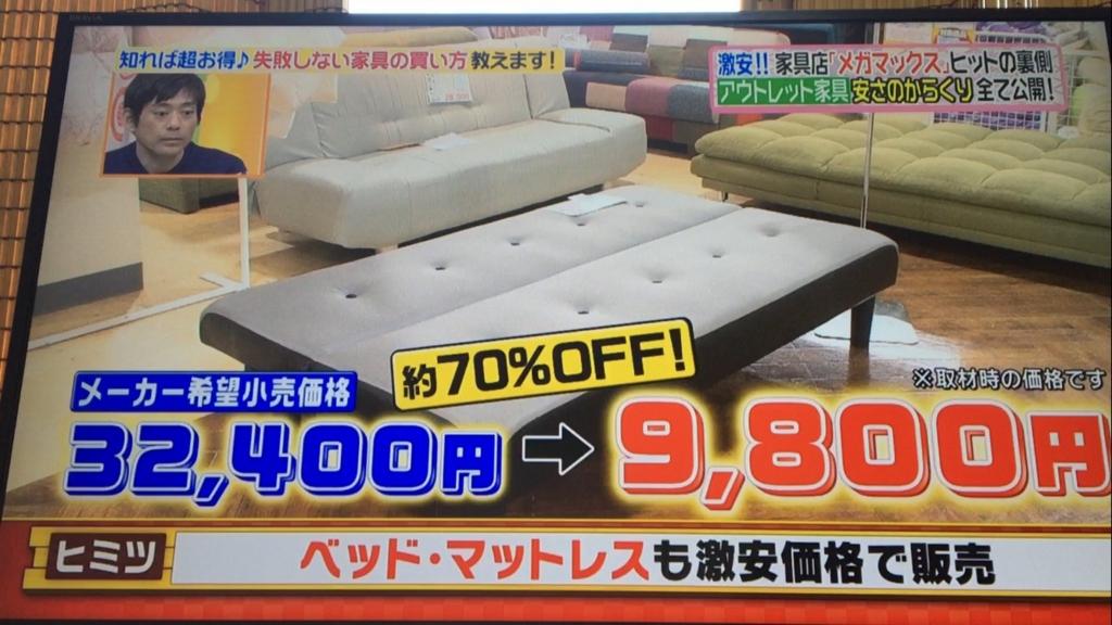 f:id:japanese-standard0:20170116125448j:plain